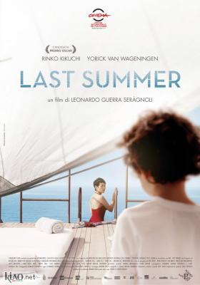Poster_it Last summer