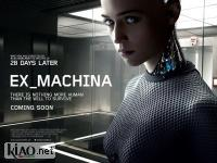 Suppl Ex Machina