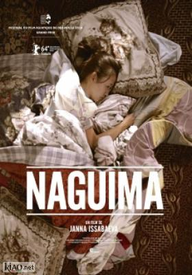 Poster_fr Nagima