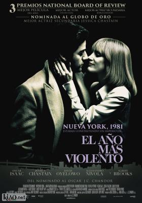 Poster_es A Most Violent Year