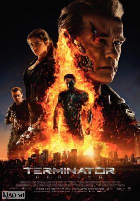 Poster_dk Terminator Genisys