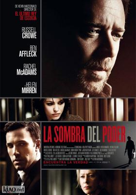 Poster_es State of Play