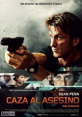 Poster_es The Gunman