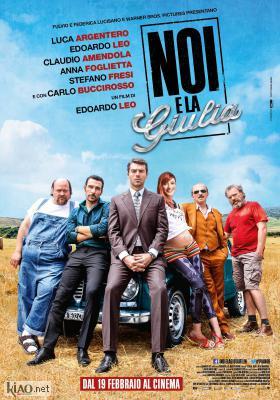 Poster_it Noi e la Giulia