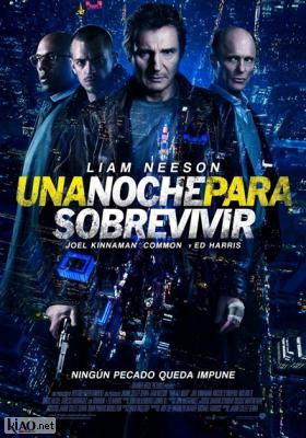 Poster_es Run All Night