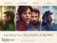 Suppl Far from the Madding Crowd