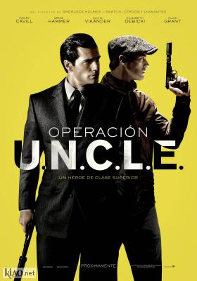 Poster_es The Man from U.N.C.L.E.