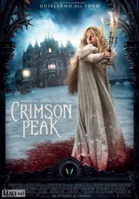 Poster_it Crimson Peak