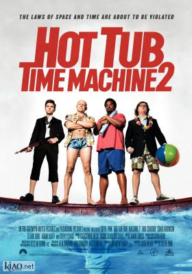 Poster_se Hot Tub Time Machine 2