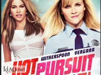Suppl Hot Pursuit