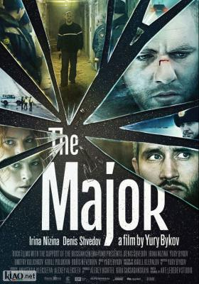 Poster_nl The Major