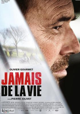 Poster_fr Jamais de la vie