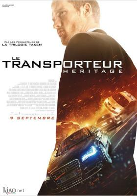 Poster_fr The Transporter Refueled