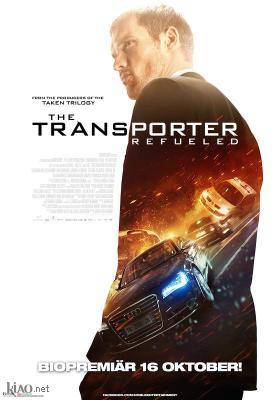 Poster_se The Transporter Refueled