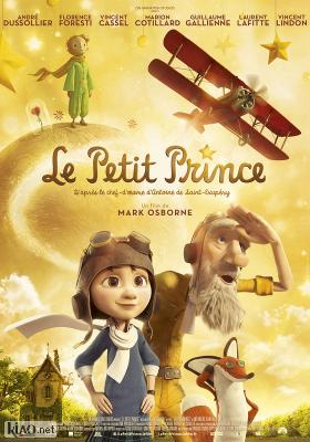 Poster_dk The Little Prince