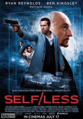 Poster_uk Self/less