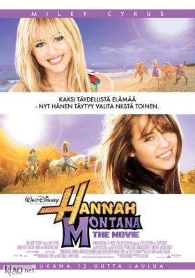 Suppl Hannah Montana: The Movie