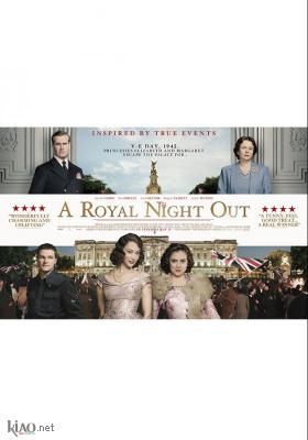 Poster UK A Royal Night Out