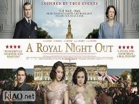 Suppl A Royal Night Out