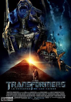 Poster_es Transformers: Revenge of the Fallen