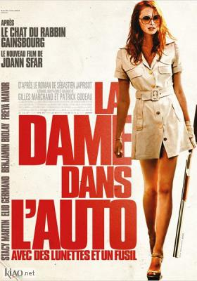 Poster_fr La Dame dans l'auto avec des lunettes et un fusil