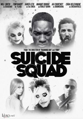 Poster_es Suicide Squad