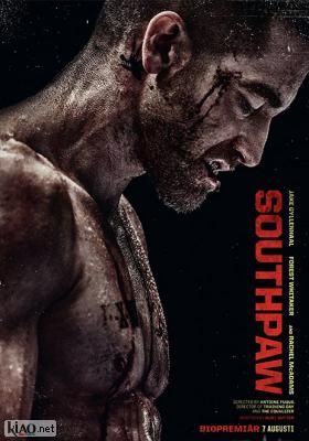 "Poster_se Southpaw - featurette  "" Jake Gyllenhaals omvandling till explosivt muskelpaket"""