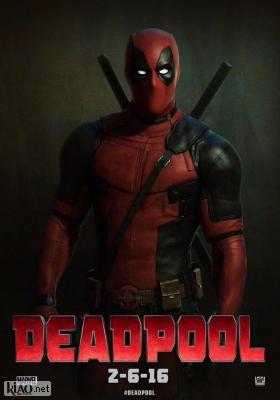Poster_es Deadpool