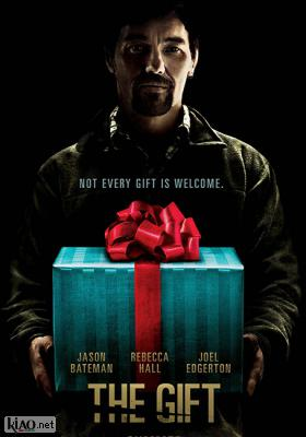 Poster_se The Gift