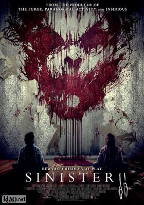 Poster_se Sinister2 - IT'S JUST AN OLD BUILDING