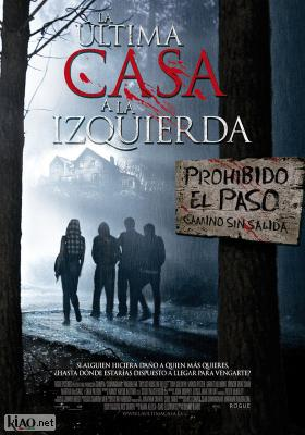Poster_es The Last House on the Left