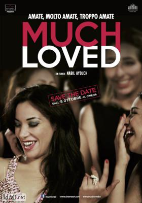 Poster_it Much loved