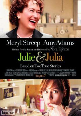 Poster_it Julie & Julia