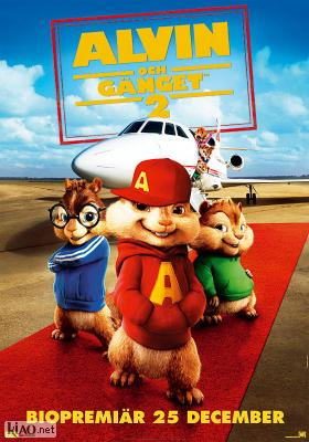 Poster_se Alvin and the Chipmunks: The Squeakquel