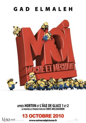 Poster_fr Despicable Me