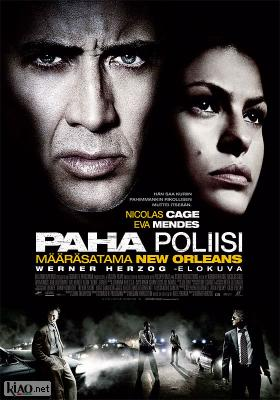 Poster_fi Bad Lieutenant: Port of Call New Orleans