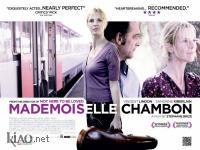 Suppl Mademoiselle Chambon