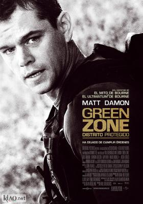 Poster_es Green Zone