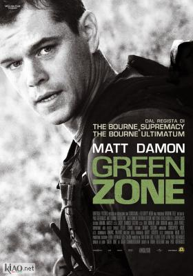 Poster_it Green Zone