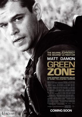 Poster_nl Green Zone