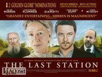 Suppl The Last Station
