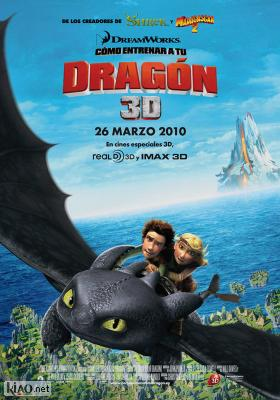 Poster_es How to Train Your Dragon