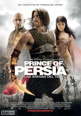 Poster_es Prince of Persia: The Sands of Time