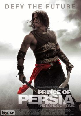 Poster UK Prince of Persia: The Sands of Time
