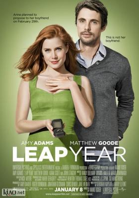 Poster UK Leap Year