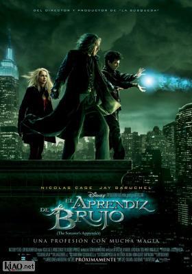 Poster_es The Sorcerer's Apprentice
