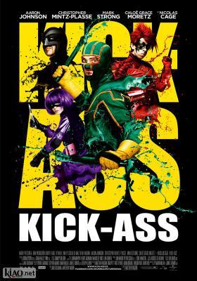 Poster_es Kick-Ass