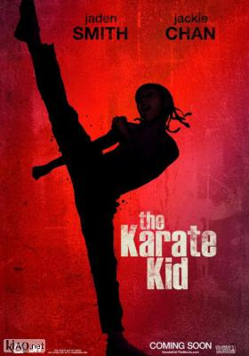 Poster_it The Karate Kid