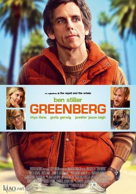 Poster_se Greenberg