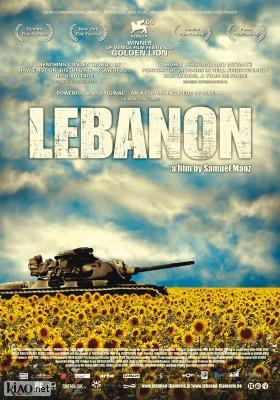 Poster_nl Lebanon